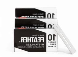 feather single edge fhs10 hi stainless razor