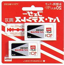 FEATHER Hi-Stainless Double Edge Razor Blades 20pcs Made in