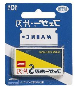 Feather Japan Carbon Steel Single-Edge Safety Razor Blades 1