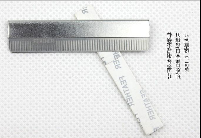 2019 High 10pcs <font><b>Feather</b></font> Professional Hair Trimming <font><b>Razor</b></font> Steel Multifunction <font><b>Blades</b></font>,LZN0019