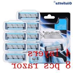 Giulietta Multifunctional 8pcs/<font><b>set</b></font> <font